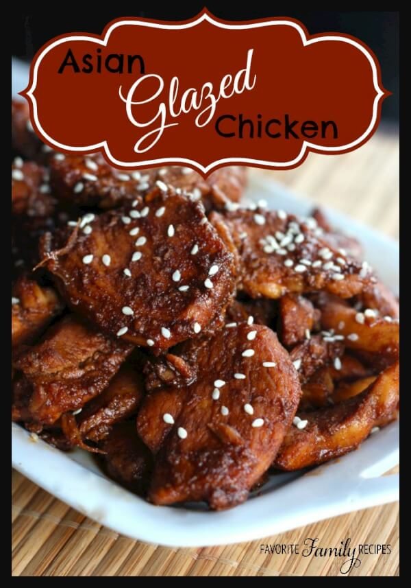 Easy asian glazed chicken appetizer recipe favorite family recipes asian glazed chicken forumfinder Images