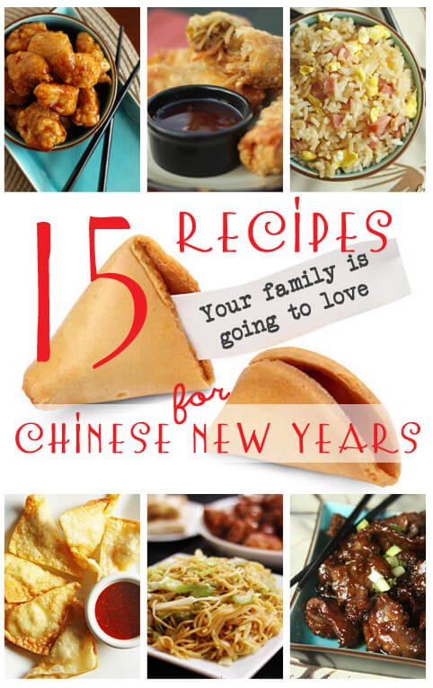 15 Recipes for Chinese New Years