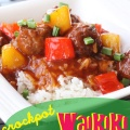 Crock Pot Waikiki Meatballs Recipe
