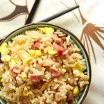 Restaurant Ham Fried Rice