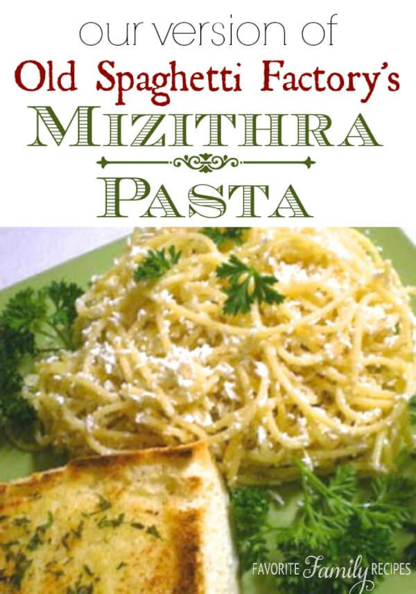 Our Version of Old Spaghetti Factorys Mizithra Pasta