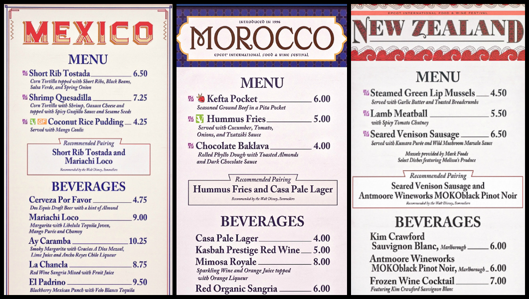Menus from Mexico, Morocco, and New Zealand at the Global Marketplace at the Epcot Food and Wine Festival